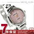 ミッシェルクラン ソーラー レディース 腕時計 AVCD022 MICHEL KLEIN ピンク