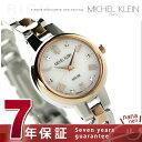 ミッシェルクラン スタンダード ソーラー レディース 腕時計 AVCD027 MICHEL KLEIN ホワイト×ピンクゴールド
