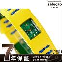 【おまけ付き♪】ズッカ セレソン 限定モデル 腕時計 AWGK092 CABANE de ZUCCa クオーツ グリーン×イエロー レザーベルト