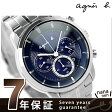 【ペンケース プレゼント♪】アニエスベー 腕時計 メンズ ソーラー クロノグラフ ブルー agnes b. FBRD980