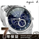 アニエスベー 腕時計 メンズ ソーラー クロノグラフ ブルー agnes b. FBRD980