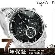 ショッピングアニエスベー アニエスベー 腕時計 メンズ ソーラー クロノグラフ agnes b. FBRD982