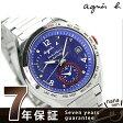 アニエスベー マルセイユ メンズ 腕時計 ワールドタイム FBRY997 agnes b. 電波ソーラー ブルー【あす楽対応】