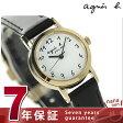 【ペンケース プレゼント♪】アニエスベー マルチェロ ソーラー ソーラー レディース FBSD963 agnes b. 腕時計 ブラック