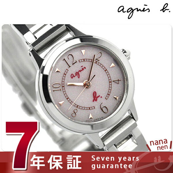 アニエスベー ソーラー レディース 腕時計 FBSD969 agnes b. ピンク
