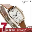 【ペンケース プレゼント♪】アニエスベー クオーツ レディース 腕時計 FBSK951 agnes b. シルバー×ブラウン レザーベルト