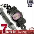 アナスイ リボンブレス レディース 腕時計 FBVK966 ANNA SUI クオーツ パープル×ブラック