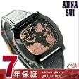 アナスイ スパークリングガーデン レディース 腕時計 FBVT970 ANNA SUI クオーツ ブラック レザーベルト