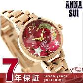 アナスイ スター ブレスレット レディース 腕時計 FCVK917 ANNA SUI ワインレッド×ピンクゴールド