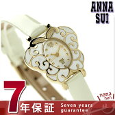 アナスイ アンティークバタフライ レディース 腕時計 FCVK924 ANNA SUI クオーツ マザーオブパール×ホワイト