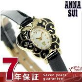 アナスイ アンティークバタフライ レディース 腕時計 FCVK925 ANNA SUI クオーツ マザーオブパール×ブラック