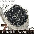 セイコー ドルチェ 電波ソーラー ワールドタイム メンズ SADA027 SEIKO DOLCE&EXCELINE 腕時計 コンフォテックス チタン ブラック