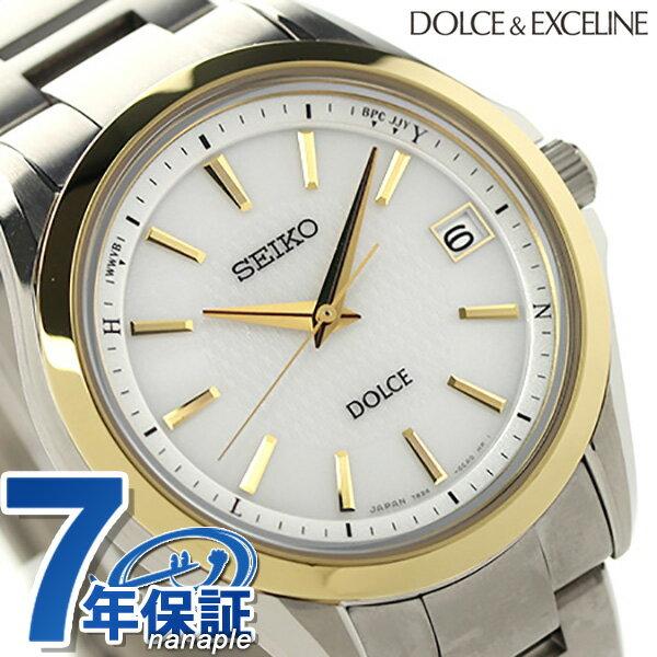 セイコー ドルチェ 電波ソーラー メンズ SADZ178 SEIKO DOLCE&EXCELINE 腕時計 コンフォテックス チタン シルバー×ゴールド [新品][7年保証][送料無料]