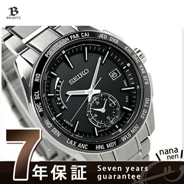 セイコー ブライツ 電波ソーラー コンフォテックス レトログラード SAGA167 SEIKO BRIGHTZ メンズ 腕時計 ブラック [新品][7年保証][送料無料]