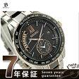セイコー ブライツ 電波ソーラー コンフォテックス SAGA174 SEIKO BRIGHTZ メンズ 腕時計 レトログラード ブラック×ピンクゴールド