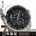 【ポーチ付き♪】セイコー ブライツ ワールドタイム コンフォテックス チタン SAGA179 SEIKO BRIGHTZ メンズ 腕時計 電波ソーラー ブラック 時計