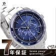 セイコー ブライツ クロノグラフ コンフォテックス チタン SAGA181 SEIKO BRIGHTZ メンズ 腕時計 電波ソーラー ブルー