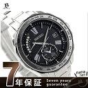 セイコー ブライツ ワールドタイム コンフォテックス チタン SAGA185 SEIKO BRIGHTZ メンズ 腕時計 電波ソーラー ブラック