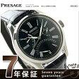 セイコー メカニカル プレザージュ 漆ダイヤル 自動巻き SARD013 SEIKO PRESAGE Mechanical 腕時計【あす楽対応】