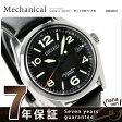 セイコー 5 スポーツ メカニカル 自動巻き メンズ 腕時計 SARG011 SEIKO Mechanical ブラック レザーベルト