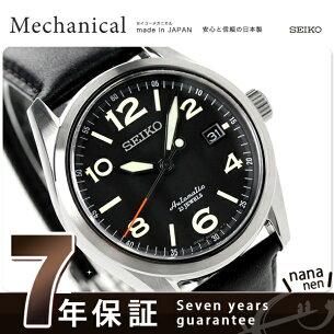 セイコー スポーツ メカニカル Mechanical ブラック