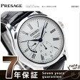 セイコー メカニカル プレザージュ メンズ 腕時計 デイト SARW011 SEIKO PRESAGE Mechanical ホワイト×ネイビー レザーベルト【あす楽対応】