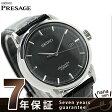 セイコー メカニカル プレザージュ メンズ 腕時計 SARX025 SEIKO PRESAGE Mechanical アップグレードライン クラシックコレクション【あす楽対応】