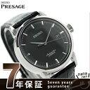 セイコー メカニカル プレザージュ メンズ 腕時計 SARX025 SEIKO PRESAGE Mechanical アップグレードライン クラシックコレクション