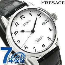 【クオカード付き♪】セイコー プレザージュ プレステージ ライン ほうろうダイヤル SARX027 SEIKO PRESAGE メンズ 腕時計 自動巻き ホワイト×ブラック レザーベルト
