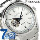セイコー ペアウォッチ メンズ メカニカル プレザージュ SARY051 SEIKO Mechanical 腕時計 オープンハート シルバー