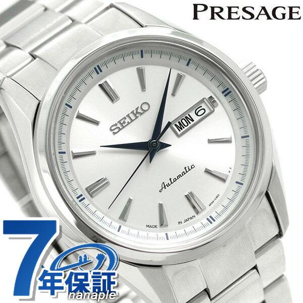 セイコー ペアウォッチ メンズ メカニカル プレザージュ SARY055 SEIKO Mechanical 腕時計 シルバー【MECHANICAL_20160224】【あす楽対応】