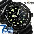 セイコー プロスペックス ダイバーズ 300m飽和潜水 メンズ SBBN035 SEIKO PROSPEX 腕時計 マリンマスター オールブラック