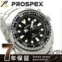 セイコー プロスペックス ダイバー スキューバ キネティック SBCZ021 SEIKO PROSPEX メンズ 腕時計 ブラック