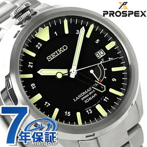 セイコー プロスペックス スプリングドライブ デュアルタイム SBDB015 SEIKO PROSPEX 腕時計 ランドマスター [新品][7年保証][送料無料]