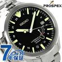 セイコー プロスペックス スプリングドライブ デュアルタイム SBDB015 SEIKO PROSPEX 腕時計 ランドマスター