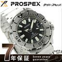 セイコー プロスペックス ブラックモンスター 200m潜水用防水 SBDC025 SEIKO PROSPEX メンズ 腕時計 ダイバースキューバ メカニカル