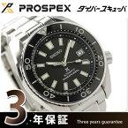 セイコー プロスペックス ダイバー スキューバ 50周年 限定モデル SBDC027 SEIKO PROSPEX メンズ 腕時計 自動巻き ブラック