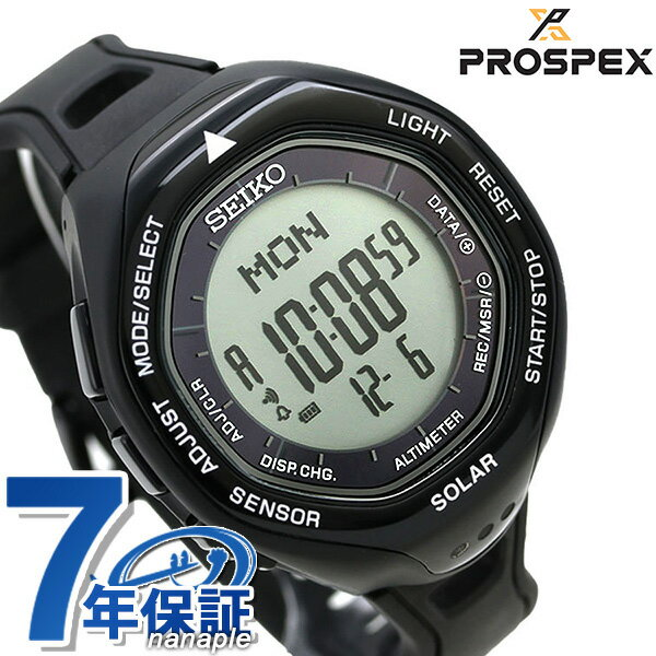 セイコー プロスペックス ソーラー 三浦豪太 登山 SBEB001 メンズ 腕時計 SEIKO PROSPEX ブラック [新品][7年保証][送料無料]
