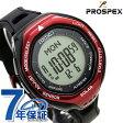 セイコー プロスペックス ソーラー 三浦豪太 登山 SBEB003 メンズ 腕時計 SEIKO PROSPEX レッド【あす楽対応】