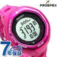 セイコー プロスペックス 三浦豪太 登山 ソーラー SBEB023 SEIKO PROSPEX レディース 腕時計 アルピニスト ピンク