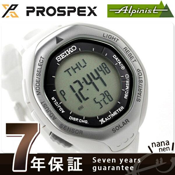 セイコー プロスペックス 三浦豪太 登山 ソーラー SBEB025 SEIKO PROSPEX レディース 腕時計 アルピニスト ホワイト [新品][7年保証][送料無料]