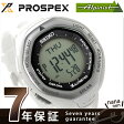 ショッピング登山 セイコー プロスペックス 三浦豪太 登山 ソーラー SBEB025 SEIKO PROSPEX レディース 腕時計 アルピニスト ホワイト