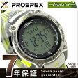 セイコー プロスペックス 三浦豪太 富士山 限定モデル SBEB035 SEIKO PROSPEX 腕時計 ソーラー アルピニスト 夏富士