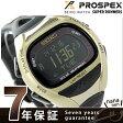 セイコー プロスペックス 東京マラソン 2015 限定モデル メンズ 腕時計 SBEF027 SEIKO PROSPEX ソーラー ブラック×ゴールド【あす楽対応】