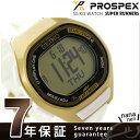 セイコー プロスペックス IAAF 世界陸上 2015 限定モデル 腕時計 SBEG013 SEIK