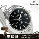 SBGV015 グランド セイコー GRAND SEIKO クオーツ ブラック 時計