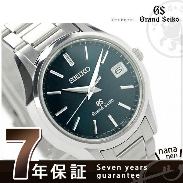 【コインケース付き♪】SBGV017 グランド セイコー メンズ 腕時計 GRAND SEIKO クオーツ ネイビー [新品][7年保証][送料無料]あつい(あつい)