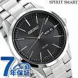 セイコー ソーラー スピリットスマート メンズ 腕時計 SBPX063 SEIKO SPIRIT SMART ブラック