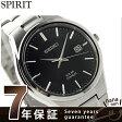 セイコー スピリット ソーラー チタン メンズ 腕時計 SBPX077 SEIKO SPIRIT ブラック【あす楽対応】