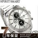 セイコー スピリットスマート ソーラー クロノグラフ SBPY113 SEIKO SPIRIT SMART メンズ 腕時計 ホワイト